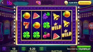 Белбет belbet казино онлайн развод на деньги двойной успех