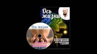 здоровье и долголетие рецепты Алексея Маматова