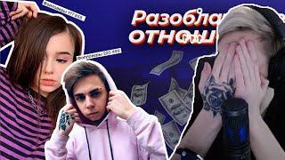 Мокривский смотрит Фейковые отношения Мокривского и Юечки | Нереальное разоблачение