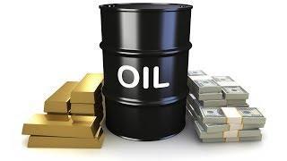 Прогноз курса доллара на 19.08.2019 -23.08.2019 Обзор рынка нефти, золота и Биткоина