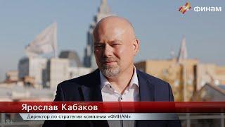 Рубль, S&P500 и российский рынок - позитив зашкаливает. Обзор рынков на 1 октября / ФИНАМ
