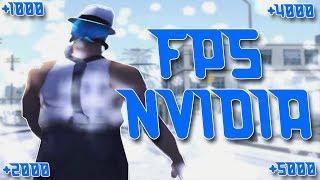 FPS UP ДЛЯ ПОЛЬЗОВАТЕЛЕЙ ВИДЕОКАРТ ОТ NVIDIA !!!