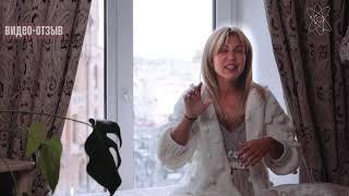 """Отзыв о курсе """"Современный гипноз и Активация сознания"""" Сергея Болсуна - 4"""