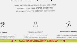 Интернет работа в Беларуси