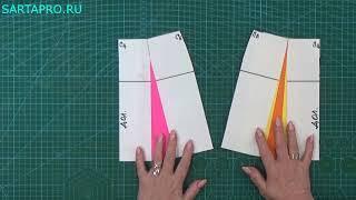 Юбка трапеция на кокетке со складками (2 часть)