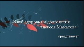 Отзывы посетителей книжной выставки, где принимал участие Алексей Маматов