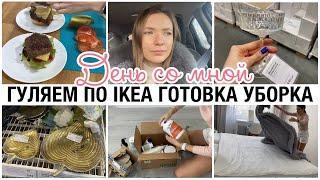 ГУЛЯЕМ ПО IKEA