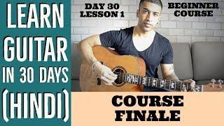 Course Finale | Learn Guitar in 30 days (HINDI) | Day 30 Lesson 1