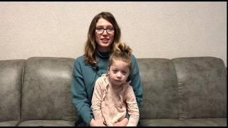 Отзыв мамы 3-летней девочки о курсе Реабилитации Речи