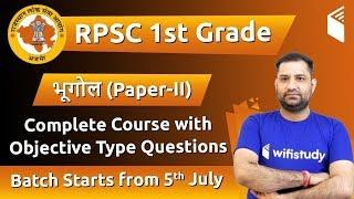 RPSC 1st Grade   Geography (Paper-II)   Full Course   Starts from 5th July