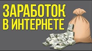 ПРОЕКТ   СКАМ НЕ ПЛАТИТ !!!