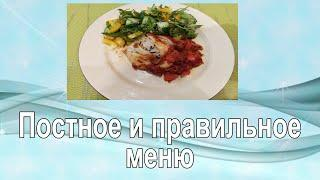 Блюда из кальмаров в Великий пост   Постное и правильное меню
