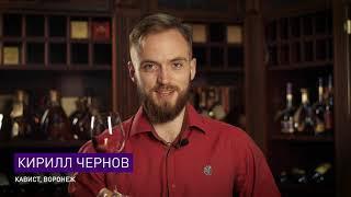 Отзыв выпускника первого phygital-курса Wine Profi Школы сомелье Wine State Кирилла Чернова