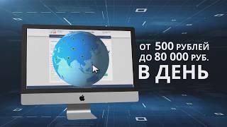 Как заработать 5000 рублей на дому за 5 минут Заработать деньги в интернете 2018