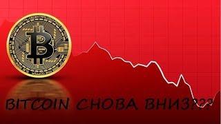 Прогноз курса криптовалют BTC, ETH, BCH, TRX, ATOM 07.07.2019