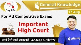 12:00 AM - GK by Sandeep Sir | Important High Court