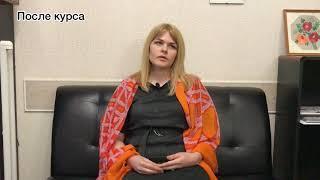 Лечение заикания в 29 лет. Отзыв о курсе Татьяны Соловьевой