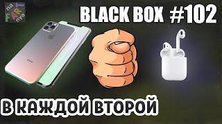 iPhone или Air Pods в каждой второй коробке. Развод по черному от Black Box. Обман, лохотрон и треш