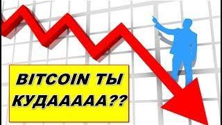 Прогноз курса криптовалют  BTC, ETH, LTC, NEO, ATOM 14.08.2019