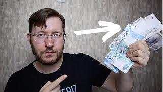 Как заработать в интернете от 50 тысяч рублей в месяц не выходя из дома