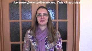 Помощь психолога отзывы. Психолог отзывы, посоветуйте психолога видео. Психолог в Москве