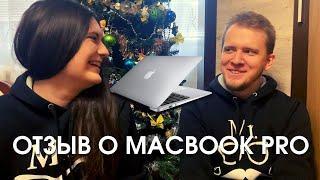 Отзыв о Macbook Pro 16. Мнение разработчика и мнение обычного пользователя! Стоит ли покупать?