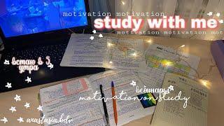 study with me учись со мной мотивация на учёбу стади виз ми мой продуктивный день мотивация огэ 