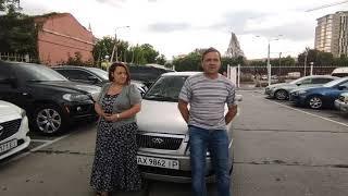 Отзыв о покупке автомобиля Chery в компании Автопарк