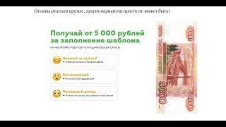 Честный обзор Курса по Заработку WhatsApp Money от Александра Жук Доступно каждому