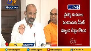 Big Scam in Kaleshwaram Project | BJP State President Bandi Sanjay