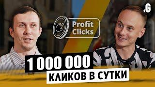 $200 000 на download-трафике в 20 лет, тизерная монополия, будущее «товарки». // Андрей Колченко