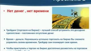 Сергей Ильясов  С какой суммы начинаем работать Отвечает Сергей Ильясов