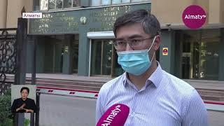 Очередную финансовую пирамиду выявили в Казахстане (07.07.21)