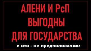 РАЗВОД В РОССИИ | Права мужчин | Дискриминация мужчин | Мужское движение | Мужской канал | ТРЭШ Labs