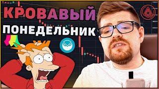 Почему рубль падает? Почему нефть падает? Криптовалюта предсказаний Augur, Gnosis, Numeraire