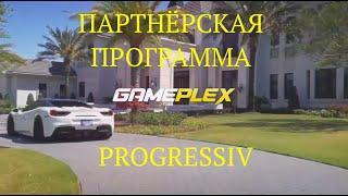 ✅ GAMEPLEX