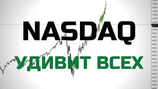 SP500/NASDAQ/НЕФТЬ/Курс доллара USD/RUB прогноз от 2 июля