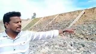 தடுப்பனை கட்டுவதில் ஊழல் செய்த தமிழக அரசு!!   Scam on Govt Projects