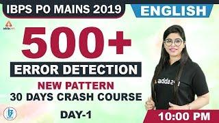 IBPS PO Mains 2019 | English | 500+ Errors Detection (New Pattern) 30 Days Crash Course (Day 1)