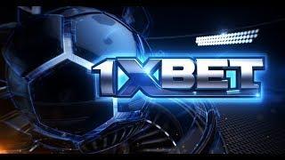 1xbet ЛОХОТРОН спортивные ставки ставки на спорт черный список