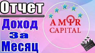 Amir Capital Отчет✨ Новости Криптовалюты✨ Эфириум Прогноз