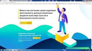 TOR Corporation | Новая криптовалюта с Парамайнингом