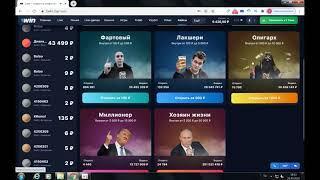 С 1000 до 40000 Рублей 1 win КЕЙСЫ /  Супер СТРАТЕГИЯ   Выиграл 40000 руб / ПРОСТОЙ ЗАРАБОТОК!!!