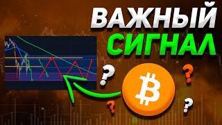 БИТКОИН ДАCТ ТЕБЕ ЗАРАБОТАТЬ 5-15% ЗДЕСЬ   ПРОГНОЗ БИТКОИНА   Криптовалюта, Bitcoin