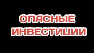 Прогноз курса доллара нефти рубля. Обзор фондового рынка. Акции Обувь России