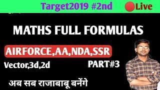 Maths Full Formula Class Part #3 AIRFORCE, Aa, Ssr 2019,2nd