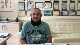 Лечение грыжи диска шейного отдела позвоночника | Отзыв