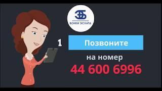 Теперь для получения денежного перевода нужен только телефон!