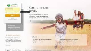 Видеокурс Игоря Пахомова Взлёт Заработок в интернете в автоматическом режиме от 6000 рублей в день