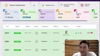 Отзыв Артема Плешкова о курсе Ильи Ситнова МИТ Как заработать в интернете сразу